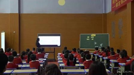 《分扣子》北师大版数学二下-广西崇左市扶绥县实验学校  -邓海云