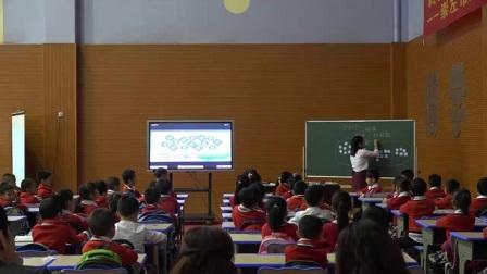《分扣子》北师大版数学二下-广西崇左市大新县桃城第二小学 -农冬莲