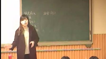 《基因控制生物的性状》初二生物-郑东外国语学校:郜琳琳