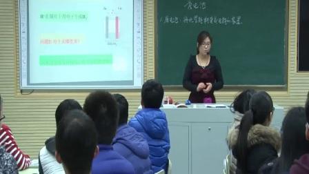 《化学能转变成电能》人教版高一化学-省实验中学:刘艳梅