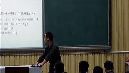《免疫调节》高二生物-郑州十二中:郭志强