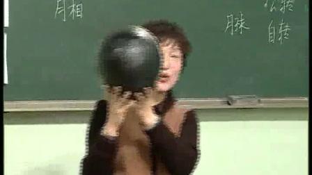 《看月亮》苏教版科学六年级-南京市三牌楼小学:周�`