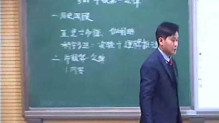 《牛�D第一定律》人教版高一物理-中牟�h第一高中:王�J