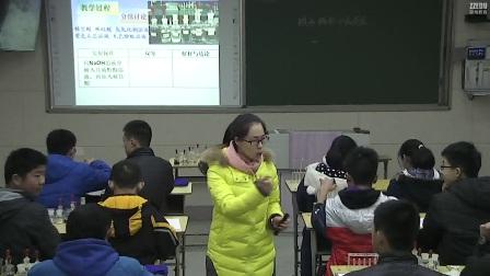 《酸和碱的中和反应》人教版初三化学-郑州七中:刘晓芳