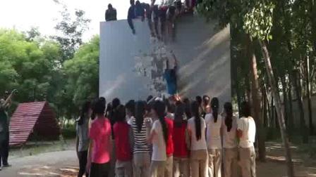 《体育拓展――团队墙》初中劳动技术-经纬中学:李阳