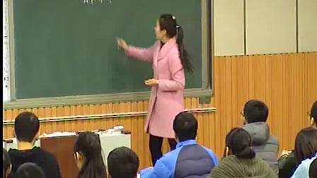 """《细胞的能量""""通货""""――ATP》高一生物-郑州外国语学校:张洁"""