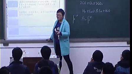 《氧化�原反��》�科版高一化�W-�州十一中:敬小娟
