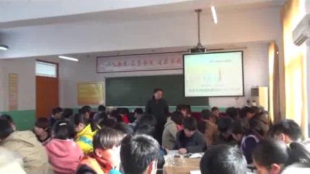 《原电池》人教版高二化学-河南省荥阳市实验高中:李志军