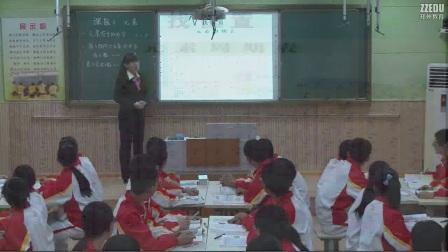 《元素》人教版初三化学-管城三中:刘欢