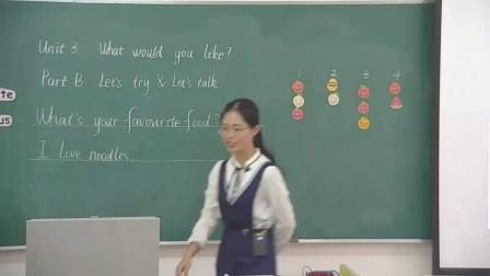 小学英语人教版PEP五上《Unit 3 What would you like》广东赖派君