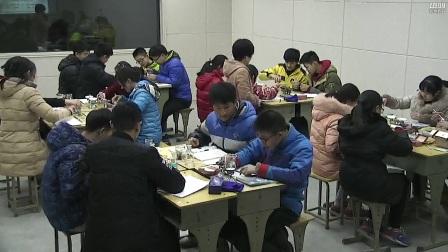 《质量守恒定律》人教版初三化学-郑州七中:崔文逵