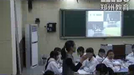 《质量守恒定律》人教版初三化学-郑州八十九中:荆媛丽