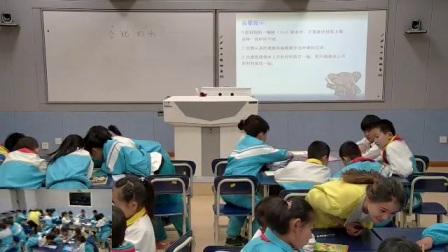 """小学科学青岛版三上《会""""爬""""的水》山东史田田"""