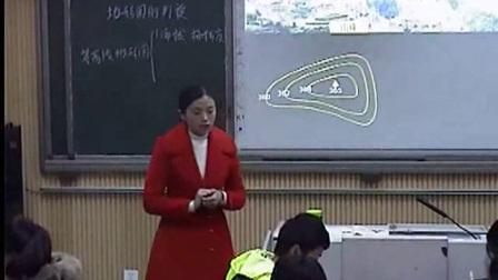 《等高线地形图》2016人教版地理八上,郑州五十四中:陈改芝