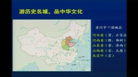 人教行政区域》2016地理版初中八上,郑州十九唱歌省级v人教图片