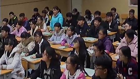 《农业区位选择》2016人教版地理高一,中牟县第一高级中学:白金领
