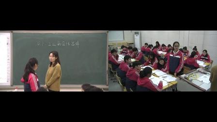 《工业的区位选择》2016人教版高一地理,郑州102中学高中部,汪兴华