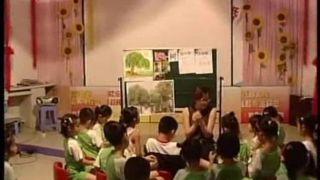 大班科学活动《落叶树与常青》观摩课(应彩云)