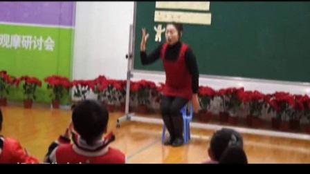 大班律�踊�印赌�仙的指法》���|�n(浙江:施��f)