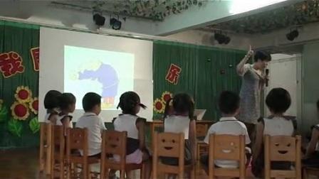 《多元整合幼儿园活动课程》优质课(蒋静)