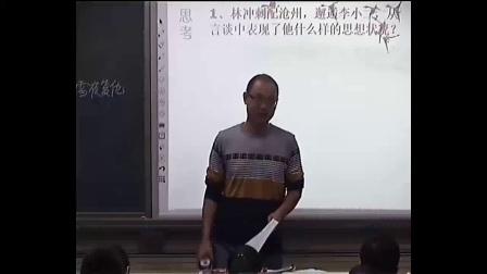 《林教�^�L雪山神�R》2016人教版�Z文高二,�铌�市���高中:王�A��