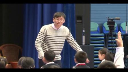 小学数学《平行四边形》上海-陈铸辉
