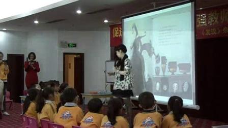 小班科学活动《魔法果汁》优质课(蒋静)