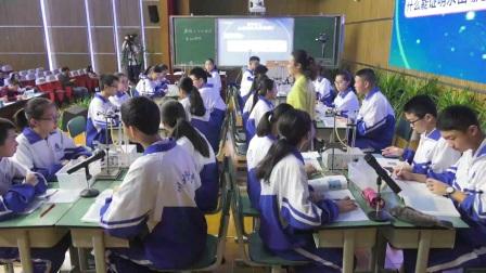2016初中化学优质课大赛《水的组成》九年级化学,钟敏