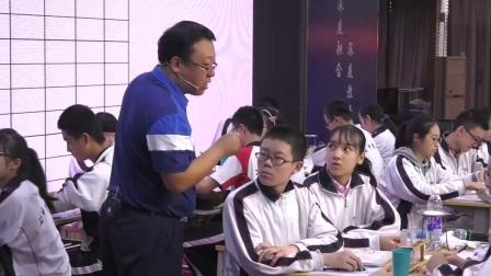 2016初中化学优质课大赛《溶解度》九年级化学,张志冬