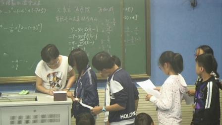 北师大版数学七上《2.6 有理数的加减混合运算》江苏汤秀琴