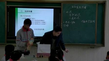 初中物理八上《4.1 光的直线传播》湖北-李成