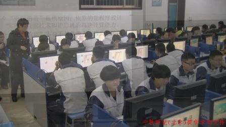 《信息的智能化加工》山�|高中信息技�g-�X翠萍