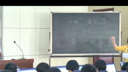 《表格信息的加工�c表�_》山�|高中信息技�g-柴�G��