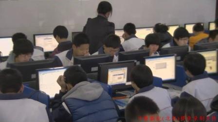 《表格数据的图形化》山东高中信息技术-汪凯