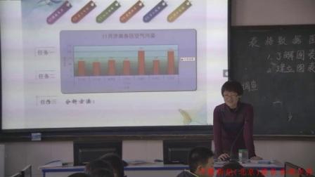 《表格���的�D形化》山�|高中信息技�g-解培�G