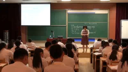 初中物理人教版九上《14.2 热机的效率》天津蔡红娟
