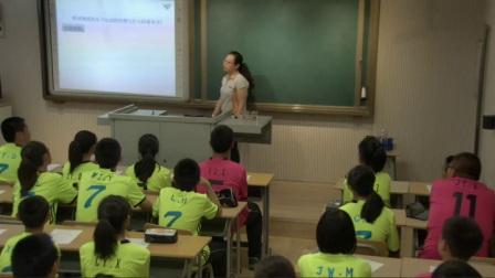 初中物理人教版九上《13.1 分子热运动》辽宁付东颖