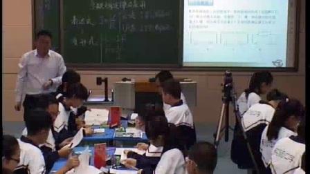 人教版初中物理九年级《17.2  欧姆定律》内蒙古-李铭