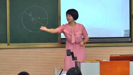 人教版小学数学六上《圆的认识》福建林惠蓉