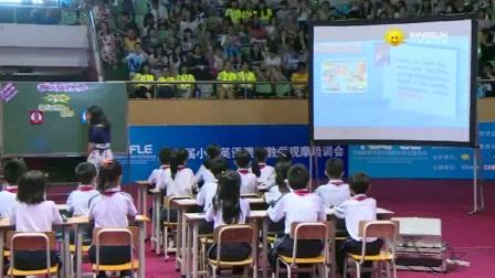 第8届全国小学英语优质课大赛获奖视频-10山西 李雁 四年级Friends