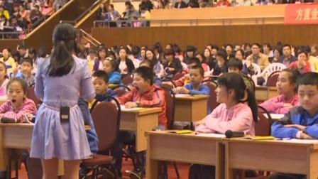 第7届全国小学英语优质课大赛获奖视频-G河南_孙亚南jim's hobbies