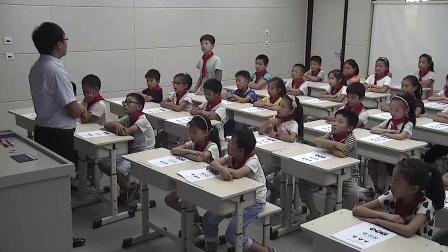 《人人都应该懂得的道路语言》安全教育四年级-郑州高新技术产业开发区实验小学-卫周伟