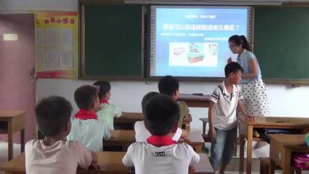 《地震来了,我能行》海燕版安全教学四年级-八堡小学-刘胜楠