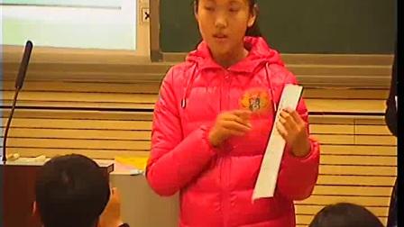 《比较线段的长短》北师大版数学七上,郑州四十七中:于会丽