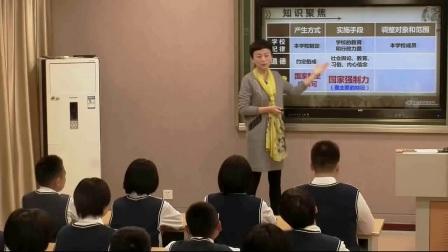 初中道德与法治部编版七下《4.9 法律保障生活》山东张莹