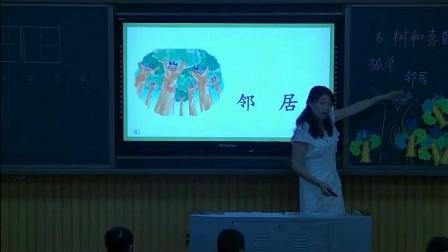 小学语文部编版一下《课文6 树和喜鹊》湖南刘爽