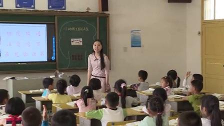 小学语文部编版一下《课文17 动物王国开大会》湖南周贤妮