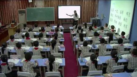 小学语文部编版一下《课文15 文具的家》广西何清清