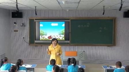 部编版小学语文一下《课文19 棉花姑娘》陕西高海飞