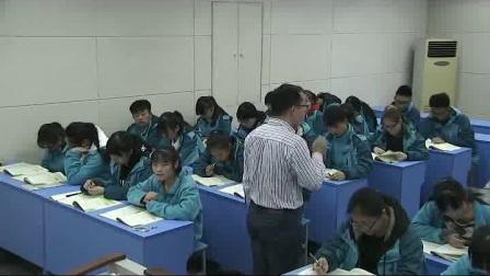 《祝福》2016人教版语文高一,郑州市第101中学:许鹏
